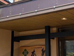 お昼は、飯山の鰻専門店『本多』へ。