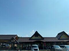 飯山IC手前にある、道の駅『ふるさと豊田』。 こちらも直売所とお食事処。  飯山ICから高速に乗り、帰ります。  コロナ禍の最中ですが、ちょっとしたプチ旅気分味わえたような気がします。