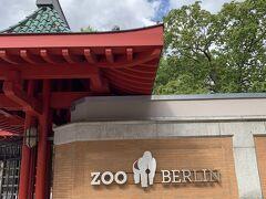 さて、うまい具合にタクシーが捕まったので、ベルリン動物園にやってきました。息子的には本日のハイライト!