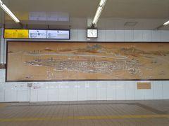 「熊谷駅」10:26出発。