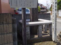 「忍領石碑」(おしりょうせきひょう) 忍藩が他藩との境界を明らかにするためたてたものだそうです。 11:30通過。