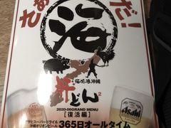 辿り着いたのは裏なんばのここ 沖縄料理の居酒屋さんでした。 ビールがいつでも100円とは! 恐るべし裏なんば!