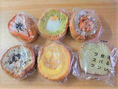 丸い食パン専門店のつるやパンさんで買ってきたパン。 長浜のお土産はこれだけです(^-^;    念願の梅花藻が見れて良かったです。 暑い日でしたが、涼しげで癒された一日でした。