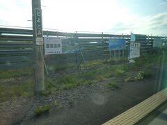 豊富駅に到着。