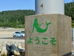 左奥が石巻でも人気の白浜海水浴場です。  (今年はコロナ禍で閉鎖中でした)