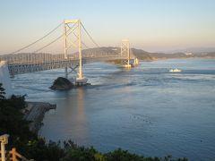 最後にお茶園展望台から鳴門海峡の絶景を見ました。バス停から徳島空港に向かいます。いい旅でした。