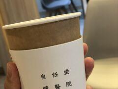 日本からLINEで予約して行きました。 恐怖の体重測定後、イケメンの先生に診察してもらい、自分に合った韓方薬を処方していただきます。→2か月で7キロ痩せました!!!!!