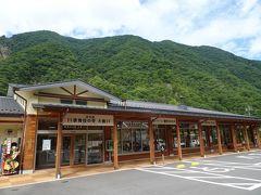 「歌舞伎の里大鹿」は2018年4月にオープンと南信地域では最も新しい道の駅です。