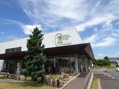 「花の里いいじま」に隣接して和洋菓子店の「信州さとの菓工房」があります。 栗を使ったお菓子が人気とのこと。