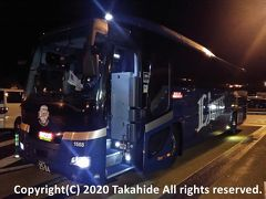 足柄サービスエリア  明光バスと西武バス(西武観光バス)共同運行のホワイトビーチシャトル号です。 この日の車輛は残念ながら(?)西武バスでした。   足柄サービスエリア:https://ja.wikipedia.org/wiki/%E8%B6%B3%E6%9F%84%E3%82%B5%E3%83%BC%E3%83%93%E3%82%B9%E3%82%A8%E3%83%AA%E3%82%A2 足柄サービスエリア:https://sapa.c-nexco.co.jp/sapa?sapainfoid=4 明光バス:https://ja.wikipedia.org/wiki/%E6%98%8E%E5%85%89%E3%83%90%E3%82%B9 明光バス:https://meikobus.jp/ 西武観光バス:https://ja.wikipedia.org/wiki/%E8%A5%BF%E6%AD%A6%E8%A6%B3%E5%85%89%E3%83%90%E3%82%B9 西武バス:https://www.seibubus.co.jp/ ホワイトビーチシャトル号:https://www.seibubus.co.jp/sp/kousoku/line/line_whitebeachshuttle.html
