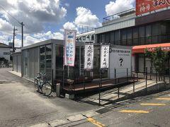 伊豆長岡駅下車。 駅前の伊豆の国市観光案内所でレンタサイクルを借りる。