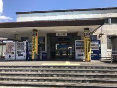 伊豆箱根鉄道韮山駅。