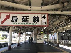 甲府駅の身延線乗り場 ひつこいくらいに「パスモ、スイカ、ICカード、使えない」 と書かれてます