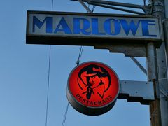 p.m.6:00 京急油壺マリンパークを経て、マーロウに到着 この看板が目印!