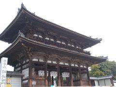 朝の御朱印は仁和寺です