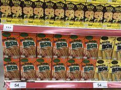 ジャンクセイロンという商業施設の中にあるBIG Cというスーパーマーケットがあるのでお土産探しに物色! おすすめはトムヤムクン味のプリッツ!