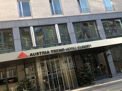 ウィーンでお世話になるのは 「オーストリアトレンドホテルヨーロッパ」