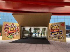 空港からホテルまではタクシーで移動しました。 トイストーリーホテル! 漢字で玩具総動員酒店(笑)