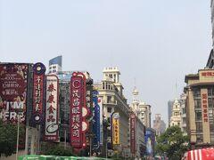 南京東路!上海のメインストリート!