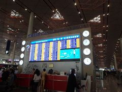 北京首都国際空港 (PEK)