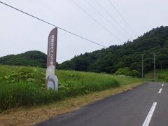 「筑紫恋キャンプ場」でキャンプをすることにしました。