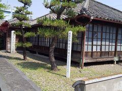 「明治天皇行在所跡」めいじてんのうあんざいしょあと 旧中仙道の行在所公園から少し奥まったところにあります。 当時の建物を維持していくのは大変なことだと思います。 9:30通過。