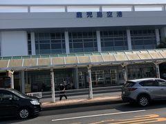 鹿児島空港につきました