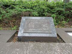 東京経済大学発祥の地 ツインビル脇の江戸見坂の下の植栽にあります。磨かれた石にプレートがはめ込まれてあり、1900年に東京経済大学の前身である大倉商業学校が設立されたことが記されていました。大倉財閥の創設者大倉喜八郎が創立した学校です。