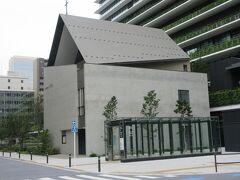 芝教会 1874年に創建された東京第一長老教会が始まりで、1936年に現在地に移転しました。虎ノ門1丁目再開発により2019年に新礼拝堂が竣工しました。高層ビルの間に建つコンクリートの二階建ての建物は、スタイリッシュで新しい教会の姿に感じました。虎ノ門ヒルズビジネスタワー横の西桜公園の、整備された草木に続いて建っているような印象を受ける教会です。