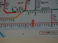 ●JR近距離切符案内板@JR大和二見駅  JR大阪環状線が近くに見えていますが、実際は、えらい遠くまで来ています。 JR高田駅、JR王寺駅経由で、大阪市内に帰りました。
