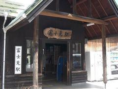 富士見駅から富士見パノラマに
