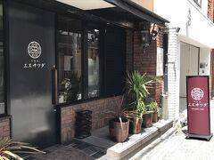 4/27 2019年2回目の大阪は、兵庫への帰省の途中寄り道。ミシュラン星付き店の「中国菜エスサワダ」に行ってみました。土曜日はランチメニューがなく、アラカルトのみ。今回は担々麺をいただきました。