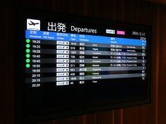 本日搭乗するのは、19時40分発のANA739便仙台行き。 仙台行きの最終便です。