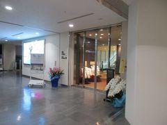 出発前の時間は、お約束のANAラウンジで過ごします。 大阪国際空港のANAラウンジですが、リニューアル工事の進捗に伴い、前日の2019年2月1日(金)より従来よりも北側に移転オープンしたばかりでした。
