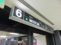 仙台行き最終のNH739便は、6番搭乗口からの出発。 この搭乗口のあたりは、まだリニューアル工事が始まっていない様子でした。