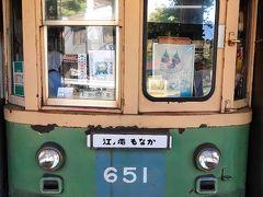 「併用軌道」の醍醐味が味わえる交差点に江ノ電もなかと書いた饅頭屋に遭遇しまた。