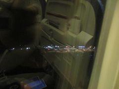 1時間強のフライトの後、21時少し前に仙台空港に到着。