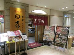 予定の電車に乗れたことが幸いし、まだ割合多くの飲食店が営業している時間に仙台駅にたどり着きました。 いろいろ悩みましたが、駅ビル「S-PAL」の「味の牛たん 喜助」に入店。