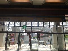 定刻にて金沢駅到着。
