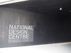 ナショナル デザイン センター