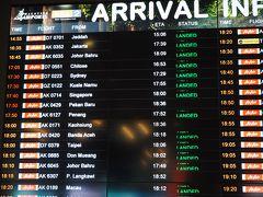 クアラルンプール国際空港 (KUL)