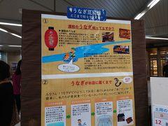 南浦和で京浜東北線に乗り換えて、埼玉県の首都、浦和に到着。  考えたら「浦和」が付く駅ってめっちゃ多いですよね。 武蔵浦和、東浦和、西浦和、北浦和、南浦和、中浦和、浦和美園…