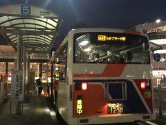 あざみ野駅