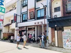 一番街を抜けた所にある通り沿いにあるお店が、今日のランチ会場です。