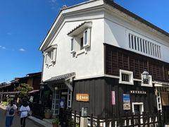 藍花珈琲店。 白壁の美しい蔵を元に作られた1975年創業の喫茶店。