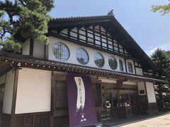 自家用車で約3時間、本日の宿に到着。 創業1300年ということで、日本最古の宿にも認定されたことのある(今は更新され西山温泉慶雲館)「法師」にお邪魔。