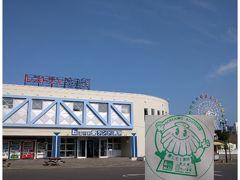 道の駅「愛ランド湧別」は、小さな遊園地が併設されていて、観覧車だけ動いてました。