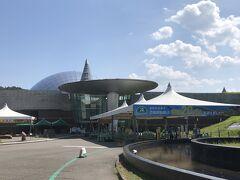 そして子供たちのためにやってきたのが福井県立恐竜博物館。 福井は知る人ぞ知る恐竜の化石王国です。