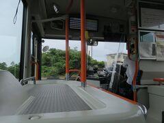 9:54 京福バスで移動