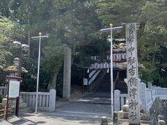 駅から歩くこと約10分、吉備津神社に到着しました!